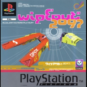 Wipe Out 2097